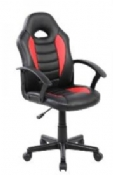 Cadeira Rigel Gamer Kids R